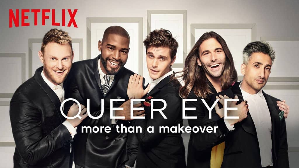 queer eye public domain k6gu