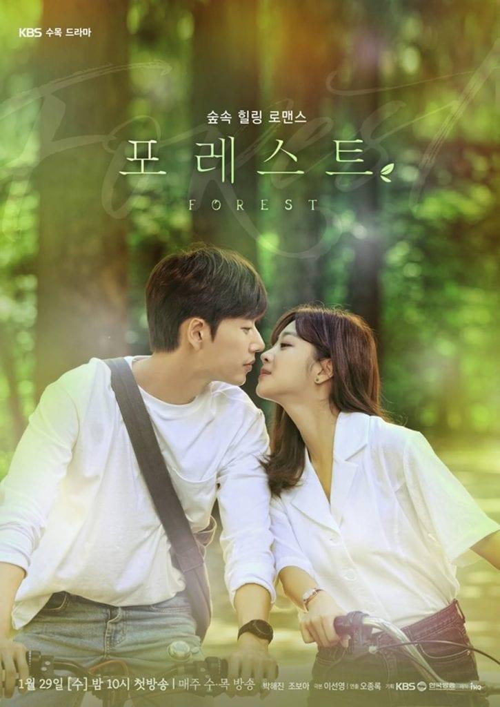 forest drama koreanska