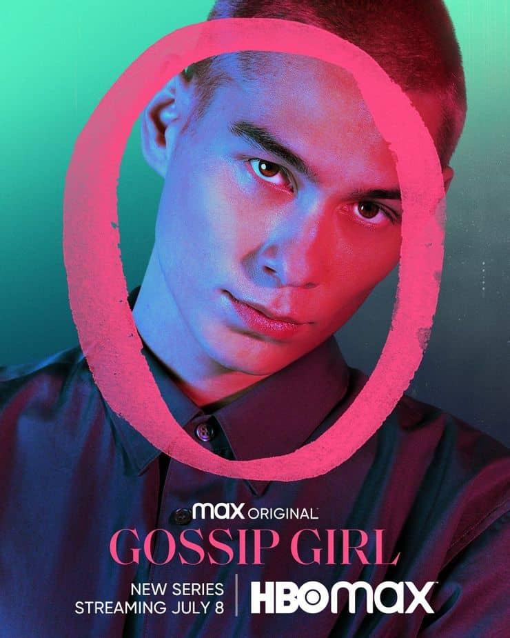 gossip girl aki 1