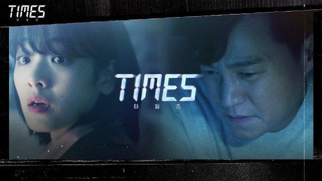 Times - dramy koreańskie